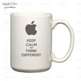 ماگ سفید اپل (keep kalm)